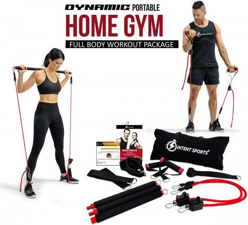 Recommended Home Use Fitness Equipment